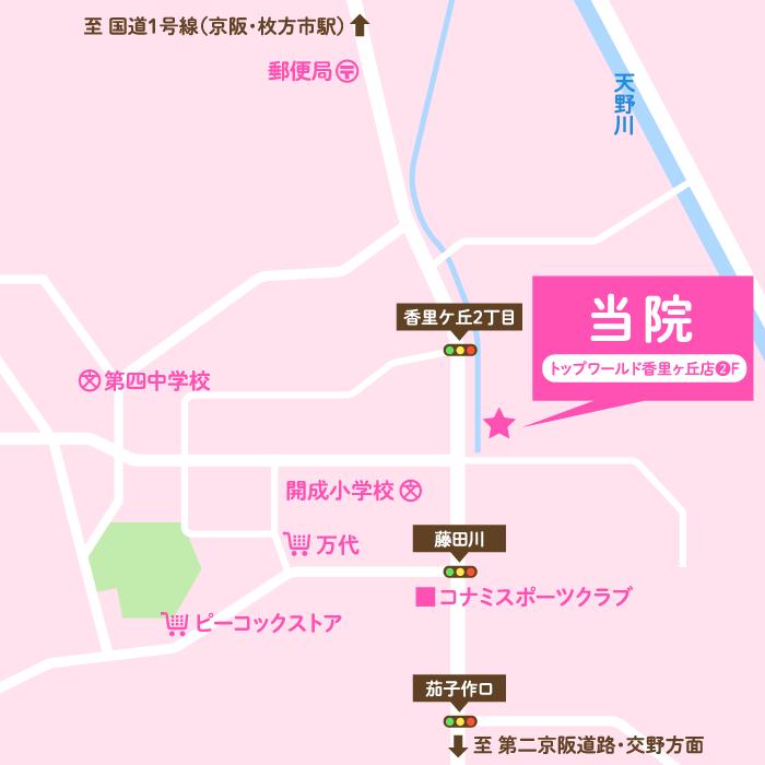 大阪府枚方市香里ヶ丘2ー1ー6 トップワールド香里ヶ丘店2階